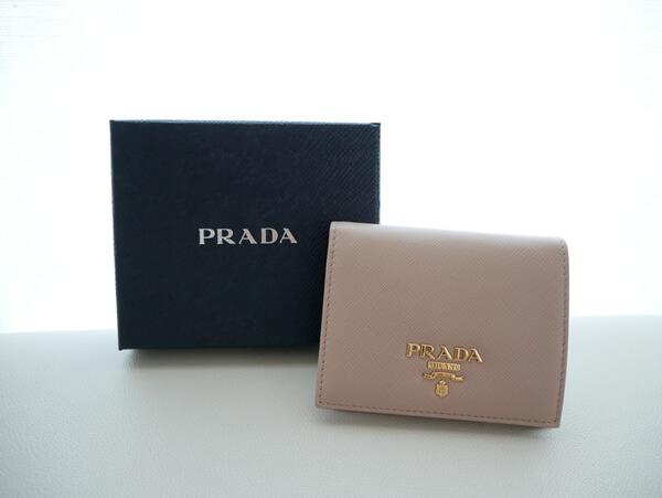 プラダのお財布