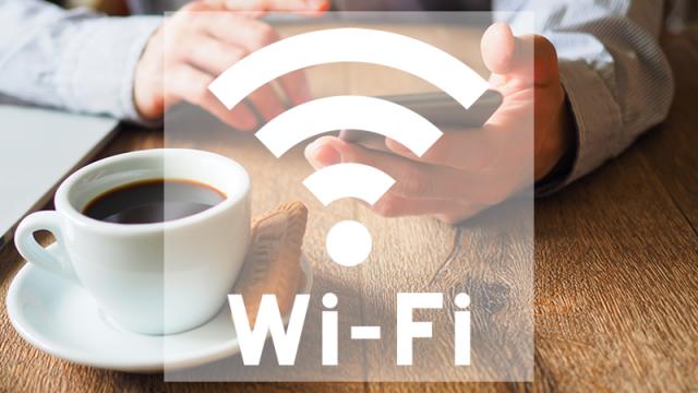 Wi-Fiアイキャッチ
