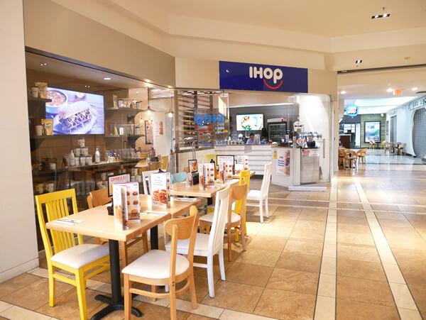 I HOP(THEプラザ店)