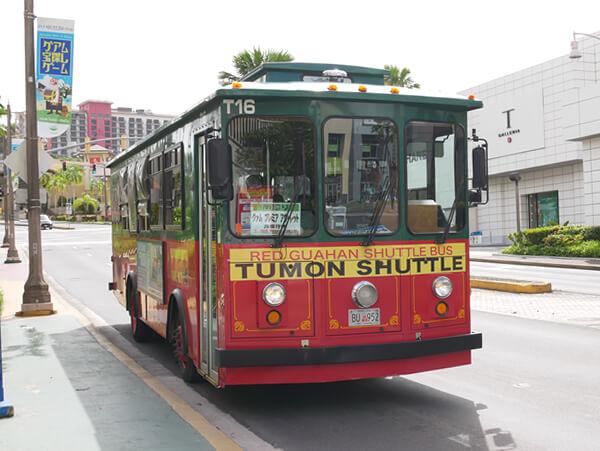 タモンシャトルバス