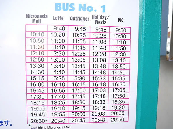 マイクロネシアモール無料バス時刻表