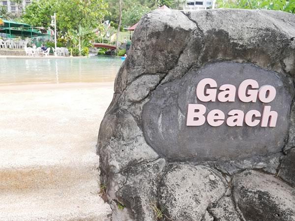 ターザのガゴビーチ