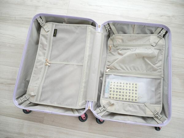 スーツケース内部