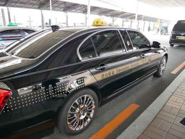 金海国際空港 タクシー