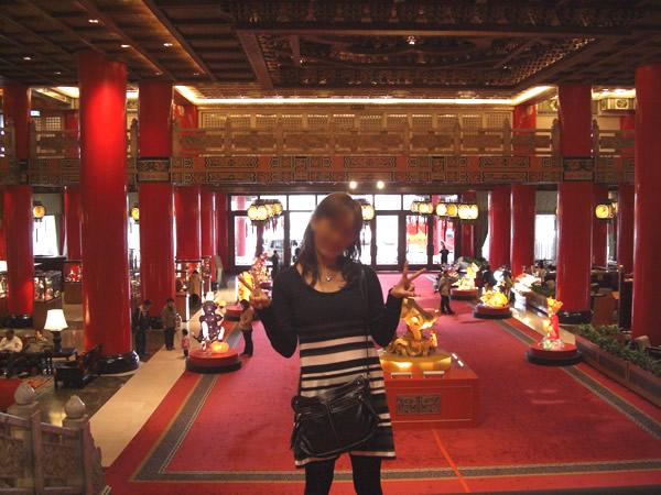2009台湾