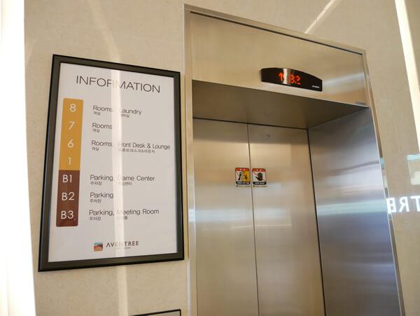 アベンツリーホテル釜山 エレベーター