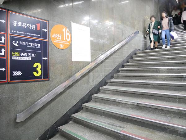 釜山地下街階段