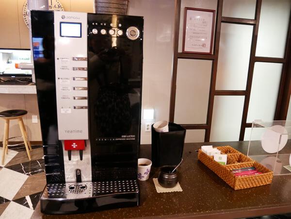 アベンツリーホテル釜山 コーヒー