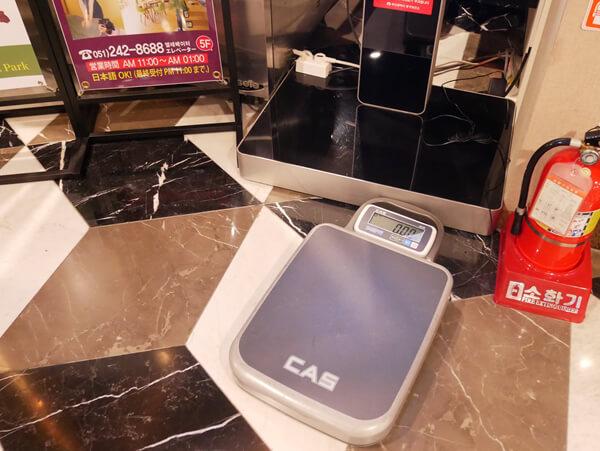 アベンツリーホテル釜山 荷物の重量計