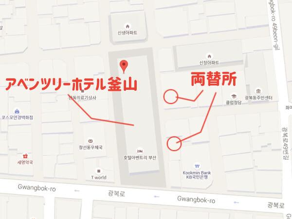 両替所 地図