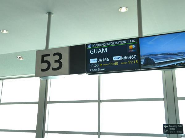 UA166搭乗時間
