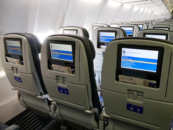 UA166便 座席モニター