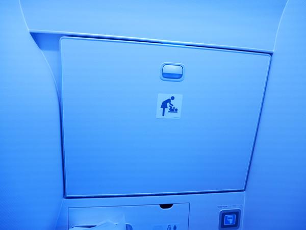 UA166便お手洗い