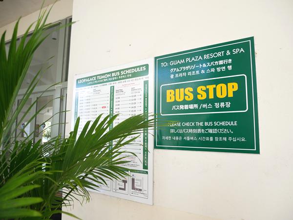 レオパレスリゾートグアム 無料シャトルバス バス停