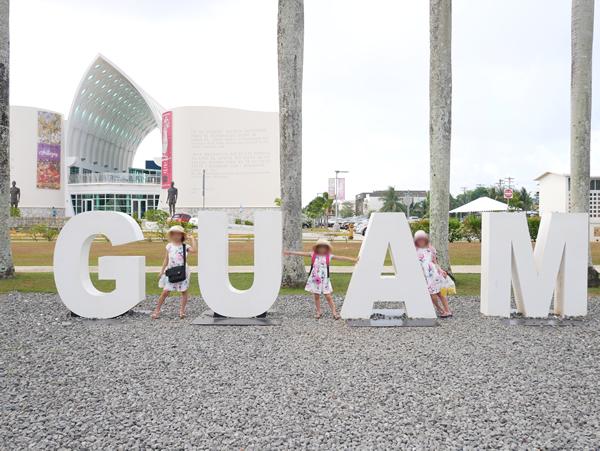 グアム スペイン広場