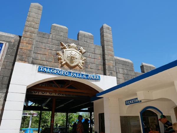 タロフォフォの滝公園入口