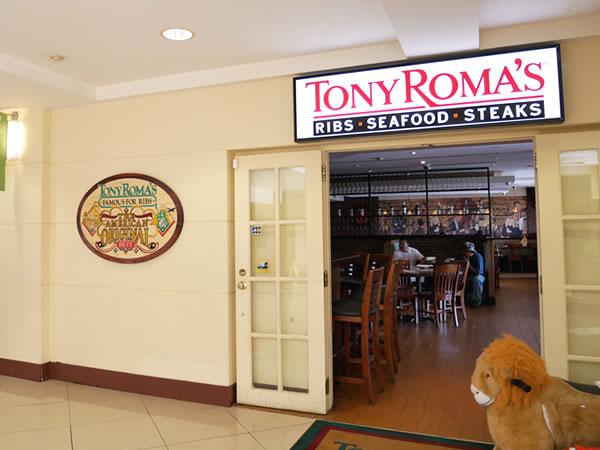 トニーローマ アガニャショッピングセンター店