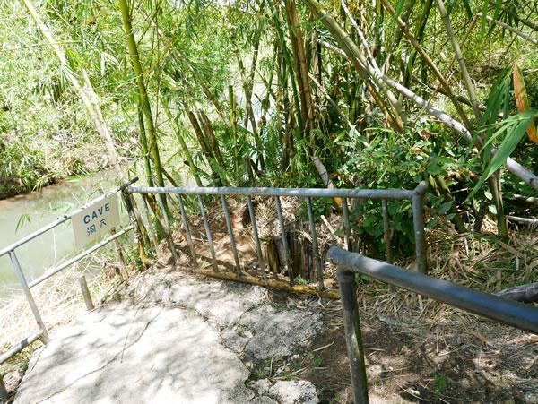 横井ケーブ@タロフォフォの滝公園
