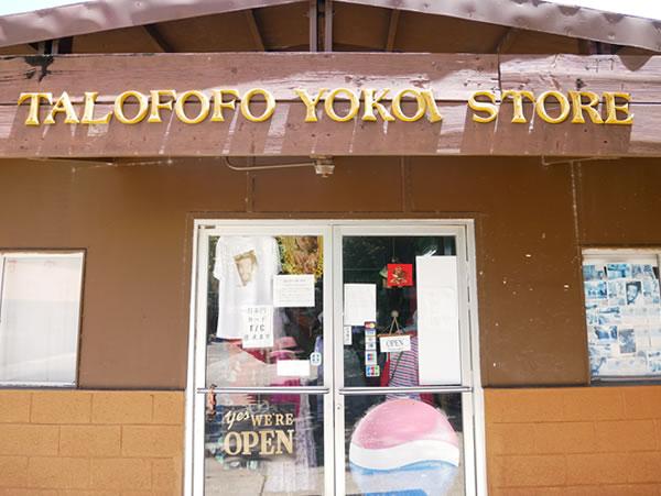 タロフォフォ売店