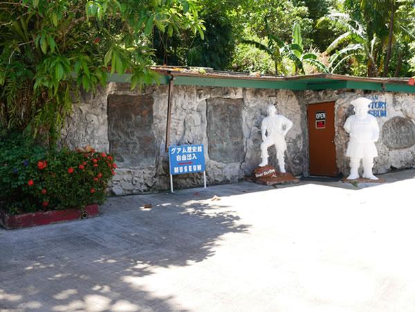 グアム歴史博物館