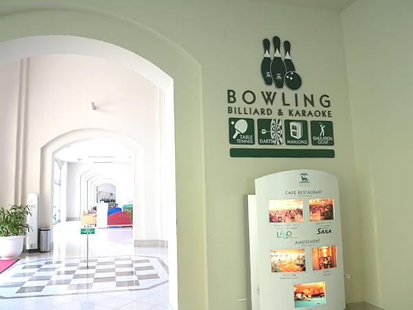 レオパレスリゾートグアムのボウリング場