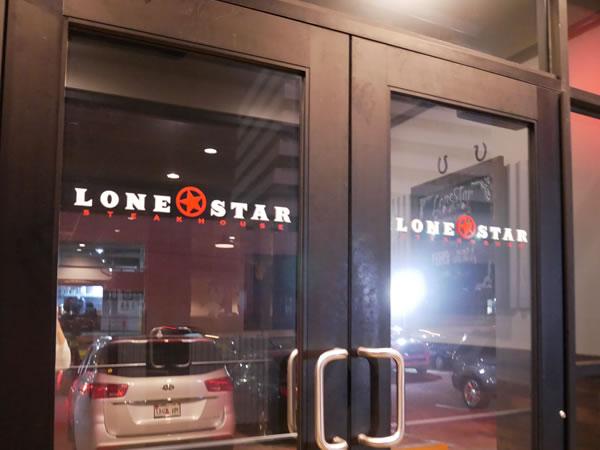 ローンスターステーキハウス入口