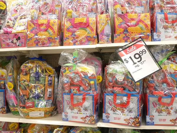 Kマートおもちゃ詰め合わせ