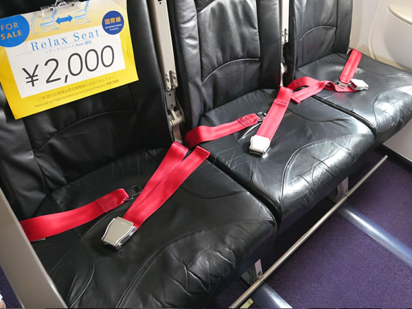 JW151便リラックスシート