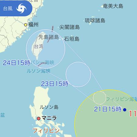 台風の予想進路