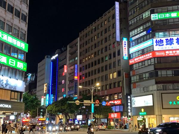 台北中山の夜