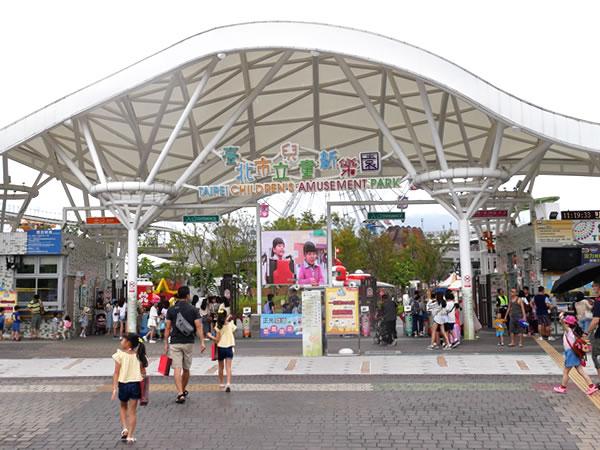 台北の遊園地