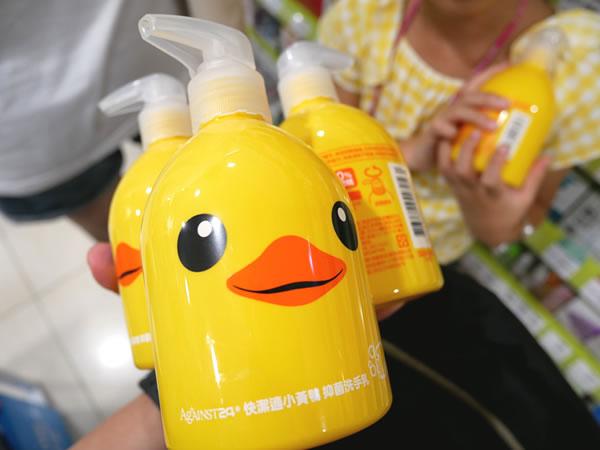 台湾のハンドソープ
