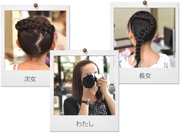 小林髪廊で台湾式シャンプー