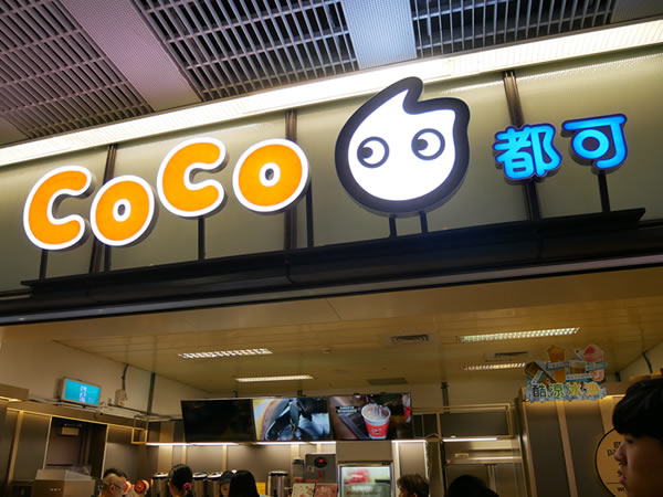台北cocoのタピオカ