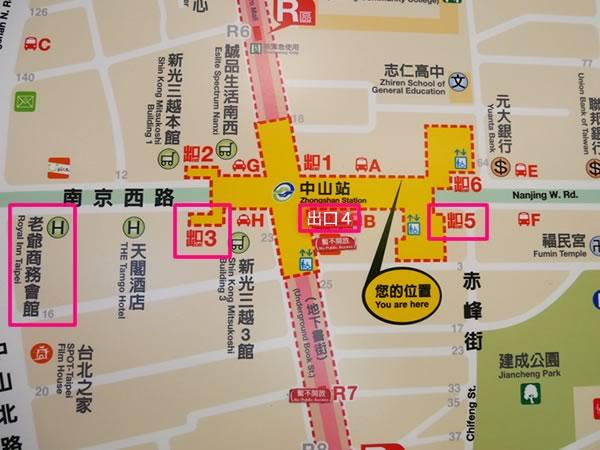 中山駅付近の出口
