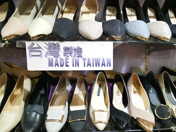 台湾で靴を買う