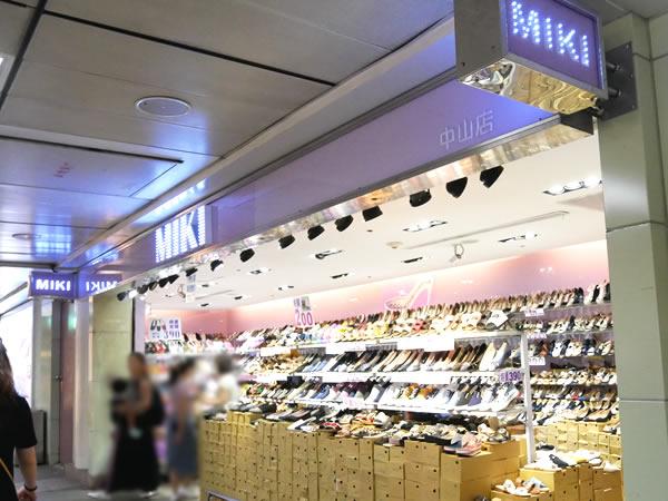 台湾の靴屋さん