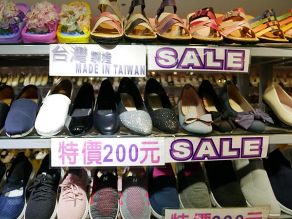 台湾のセールの靴