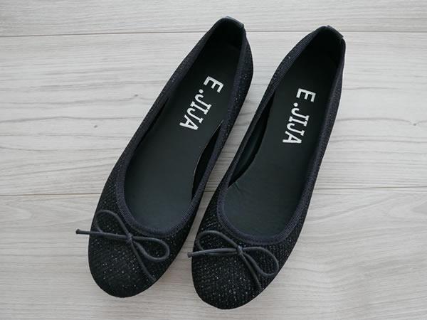 台湾で購入した靴