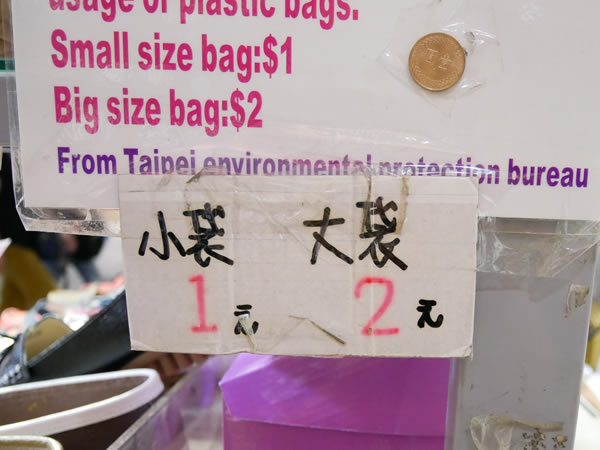 台北地下街の靴屋さん