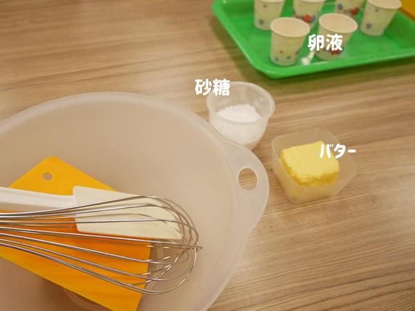 郭元益パイナップルケーキ作り
