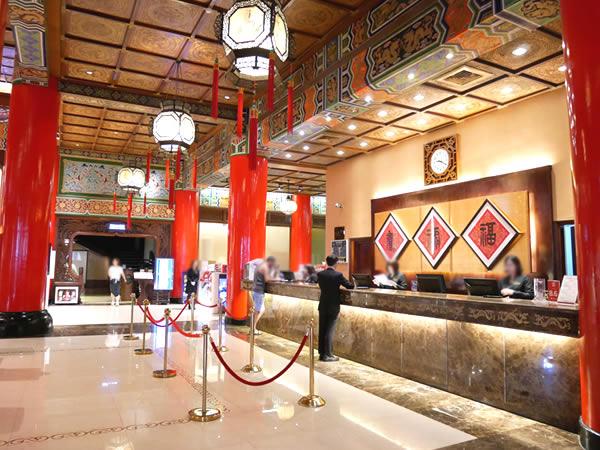 圓山大飯店(グランドホテル)のロビー