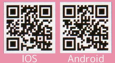 台北市児童新楽園のアプリ