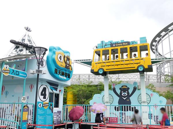 台北児童新楽園のクレイジーバス