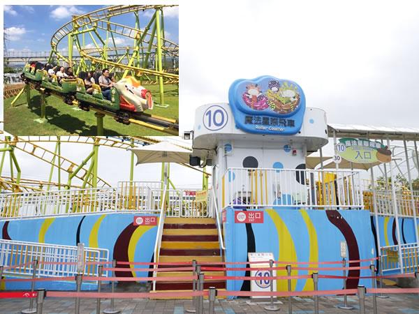 台北児童新楽園のジェットコースター