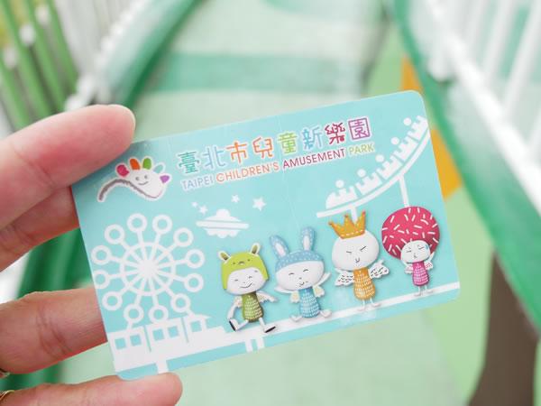 台北児童新楽園のオリジナルデザイン悠遊カード