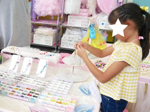 台北児童新楽園