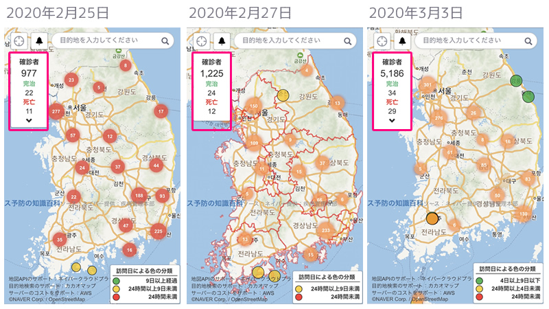 韓国のコロナマップ